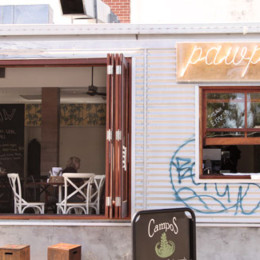 Green Papaya's little sister Pawpaw opens in Woolloongabba