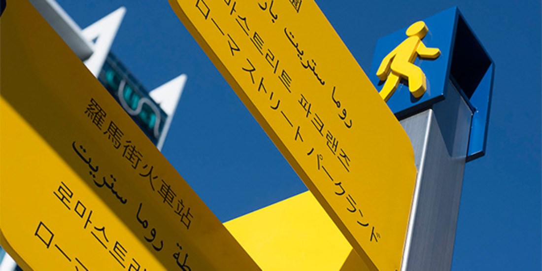 Multi-language wayfinding signs Brisbane