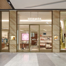 Hermès finds a home at Pacific Fair Shopping Centre